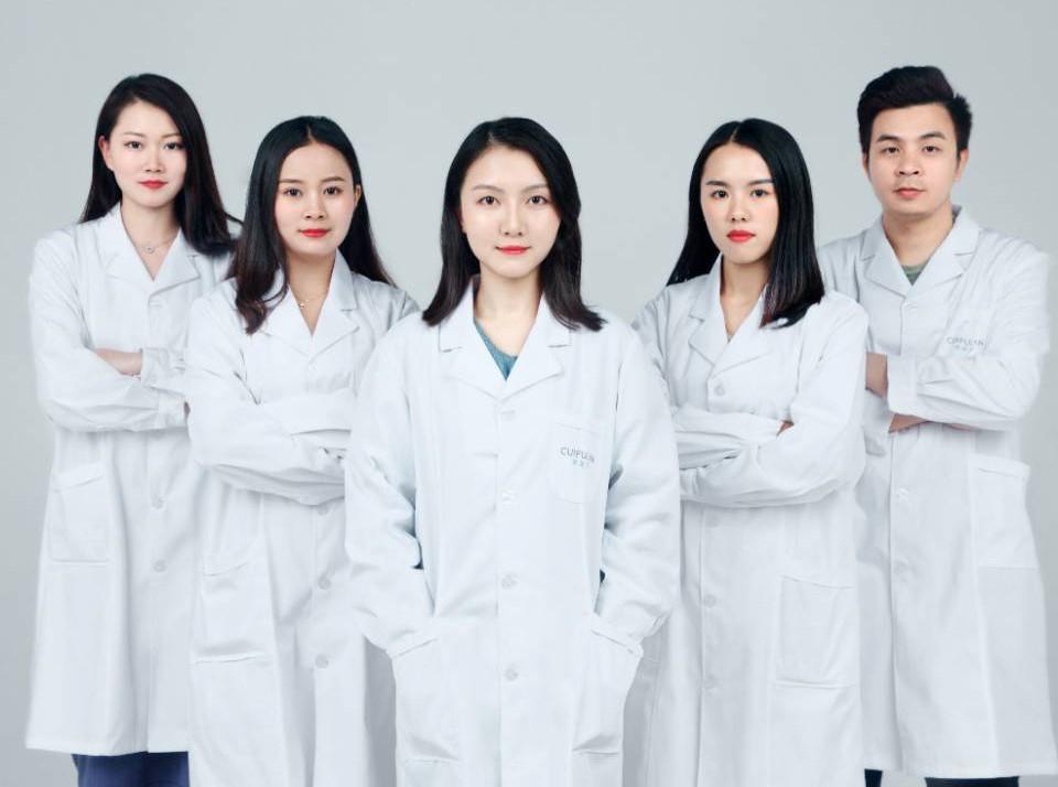 萃芙兰肌肤护理团队