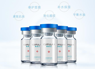 萃芙兰复合肽修护冻干粉